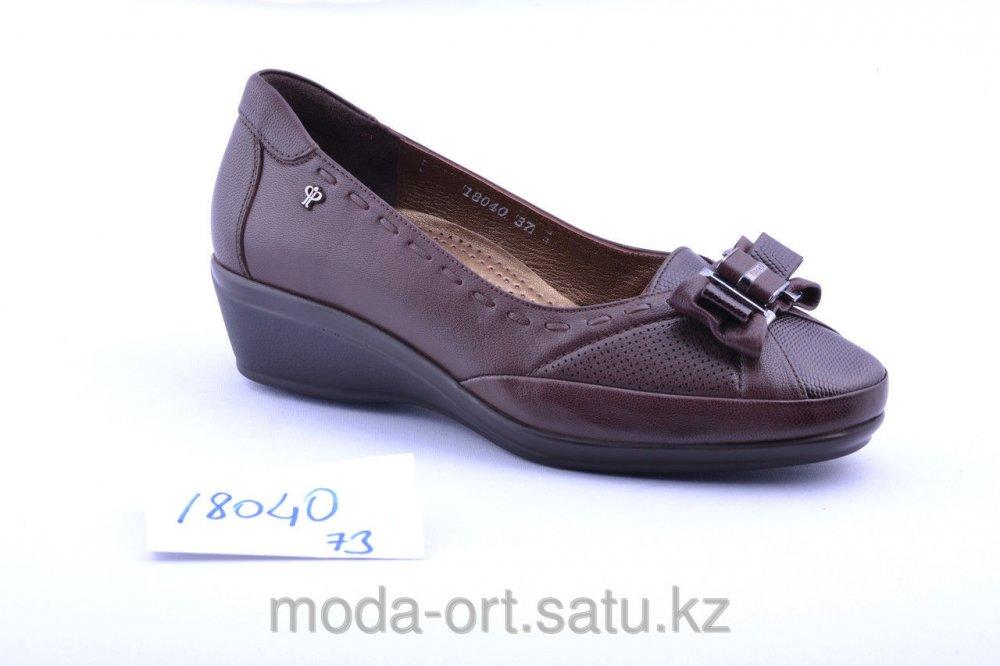 a04ada351 Женская ортопедическая обувь с супинатором 18040 Forelli коричн ...