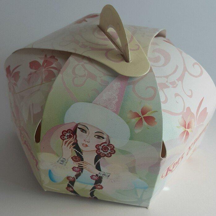 Buy Box cardboard Yurta Kyz Uzatu Arth.