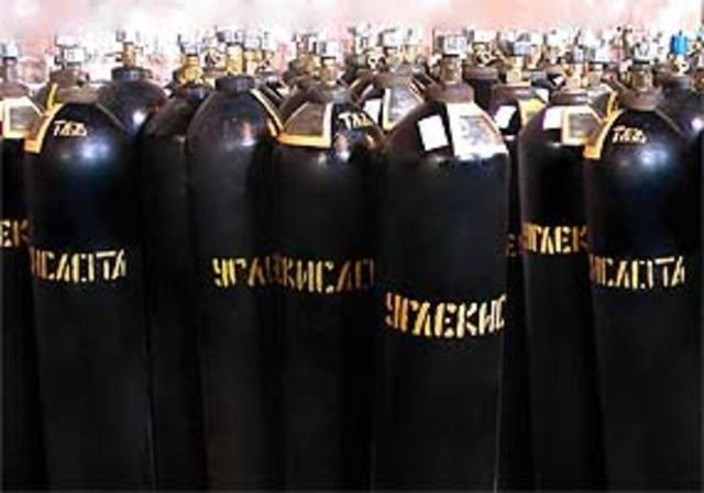 Купить Углекислый газ в Кызылорде
