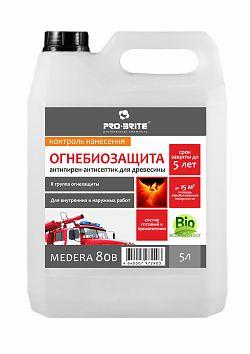 Антипирен, II группа огнезащиты, с антисептическими свойствами Medera 80 B, Артикул 609