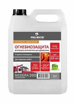 Антипирен, II группа огнезащиты, с антисептическими свойствами Medera 200 Cherry Concentrate, Артикул 706