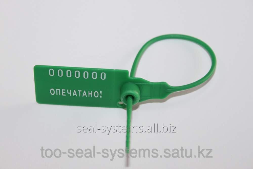 Buy Control plastic seal Versatile person of 385 mm