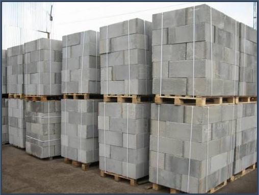 Buy Ality gas-block, glue, cement, the caustic soda, salt technical