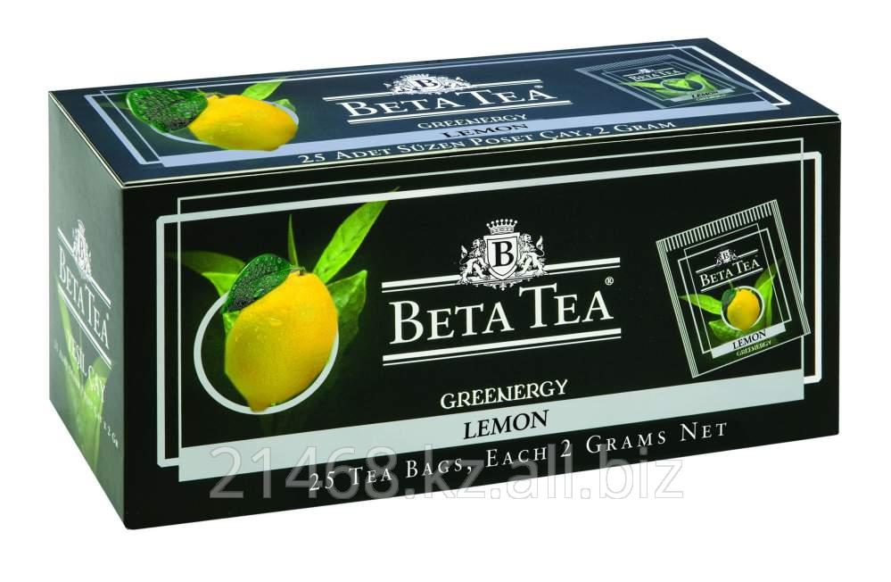 Beta Green Tea Lemon, Пакетированный