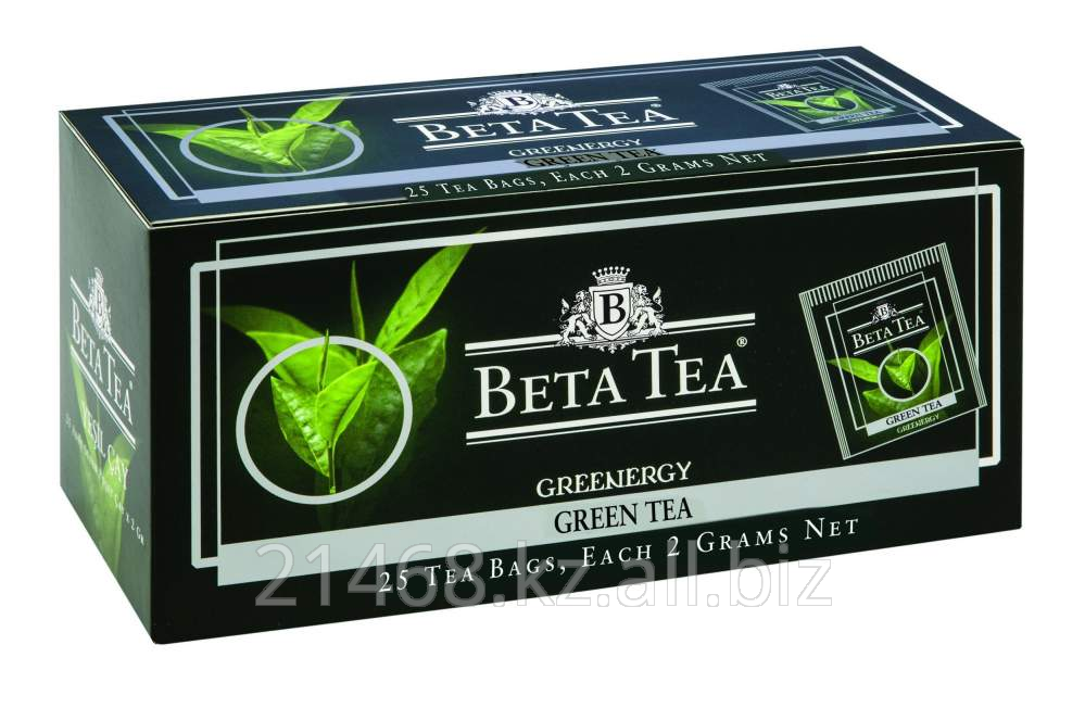 Beta Green Tea Packaged