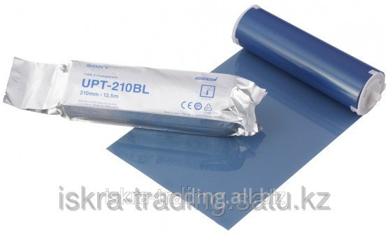 UPT-210BL the Film for a printer X-ray, blue transparent, b/w, the A4 forma