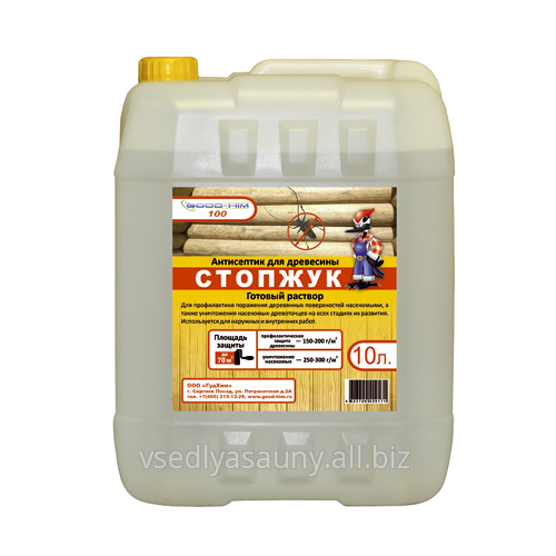 Buy STOPZHUK GOOD-HIM-100 wood preservative