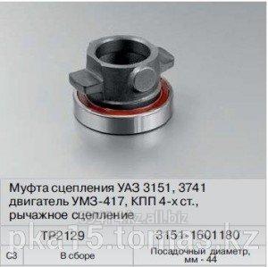 Купить Подшипник выжимной уаз3151/3741 фен