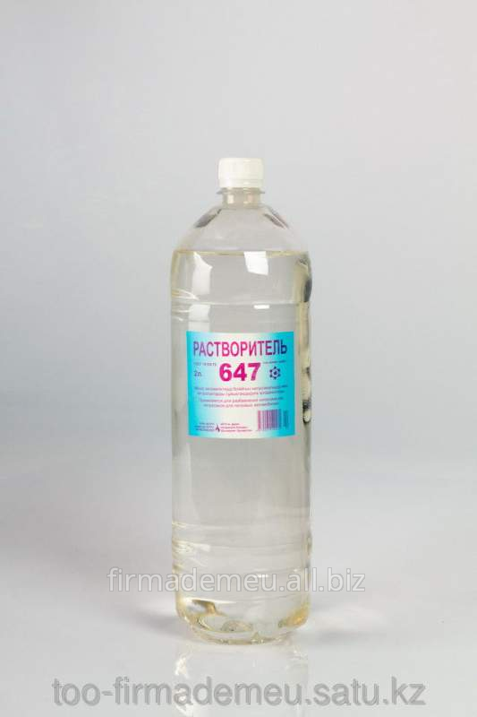 Buy L solvent 647 2 from Firm Demeu LLP