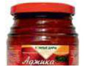 Buy Adjika