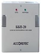 Купить Источник бесперебойного питания ББП-30 исполнение 1 Accordtec
