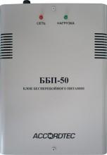 Купить Источник бесперебойного питания 80-265 В, под АКБ 7 А/ч ББП-50 исп.1 Аccordtec