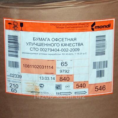 Бумага офсетная, Монди СЛПК  плотность 65 гм2  формат 62 см