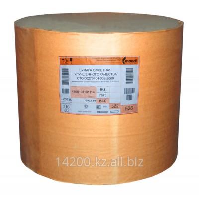 Бумага офсетная, Монди СЛПК  плотность 80 гм2  формат 72 см