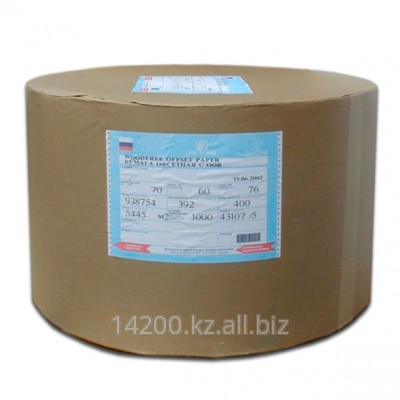 Купить Бумага офсетная Котласс для печати, плотность 65 гм2 формат 72 см