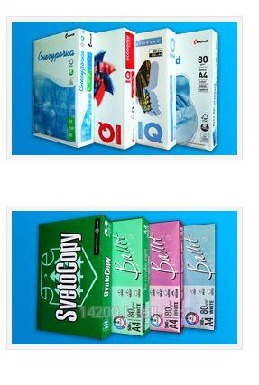 Цветная бумага IQ Color PALE Серо-синий МEDIUM BLUE, плотность 160гм2 формат A3, 29,7 х 42см
