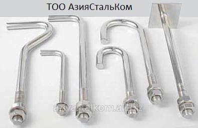 Болты анкерные фундаментные  от ТОО АзияСтальКом