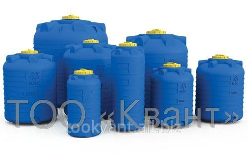 Buy Capacity of cylindrical vertical 500 l. 740mm*1375mm
