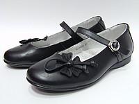 Купить Детские туфли FLAMINGO