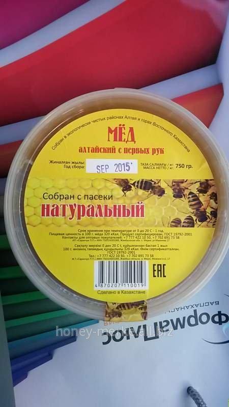 Купить Мед алтайский 750 гр