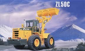 Автопогрузчики, модель ZL50C, Фронтальный погрузчик