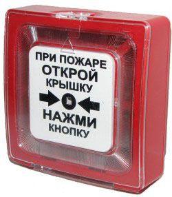 Ипр 535-26 север инструкция balashov164. Ru.