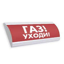 Купить Оповещатель комбинированный свето-звуковой ГАЗ! УХОДИ!