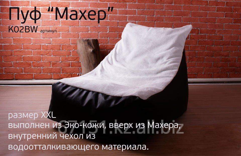Пуф кресло Махер