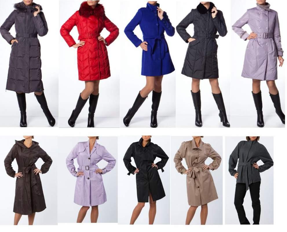 Невис женская одежда