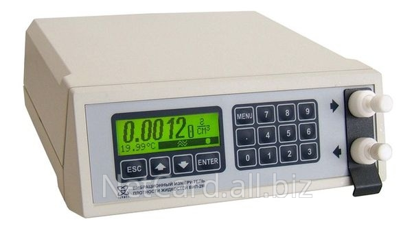 Buy VIP-densitometer 2MP