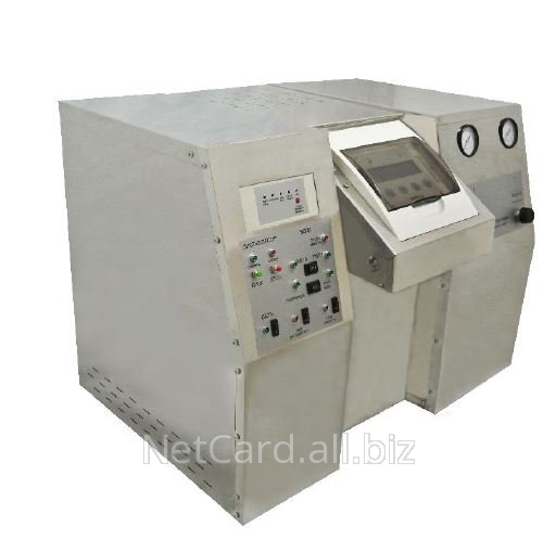 Buy Installation of receiving water of analytical quality UPVA-5-1