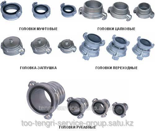 Buy Head pressure head GZN-50, cap