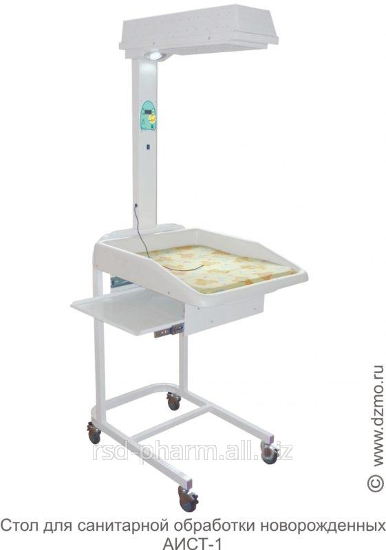 Стол для санитарной обработки новорожденных Аист-1 (с матрацем)