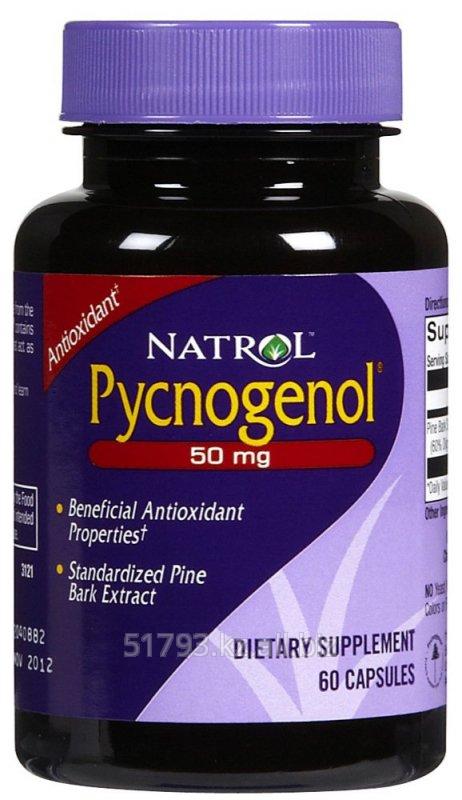 Pycnogenol 50 Mg Piknogenol 30 Capsules Buy In Karaganda