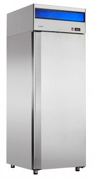 Buy Case refrigerating low-temperature ShHn-0,7-01 stainless steel top uni