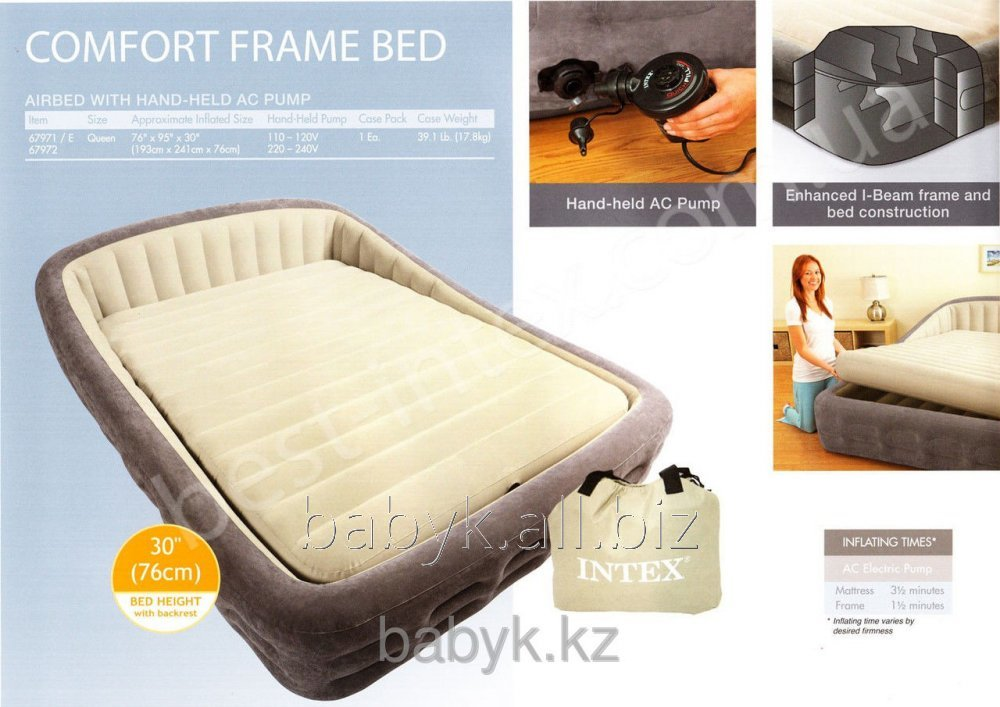 Double Bed Intex 67972 Mattress Elektronaso A Bag For Carrying