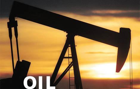 Нефтепродукты, нефть, производство нефти, продажа нефти, продажа нефтепродуктов