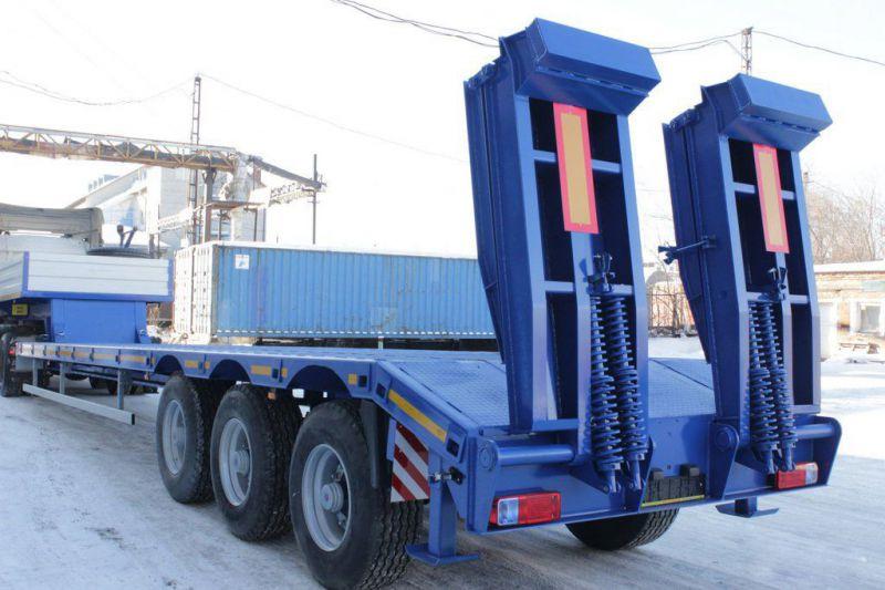 Buy PMP Servis semi-trailer heavy truck