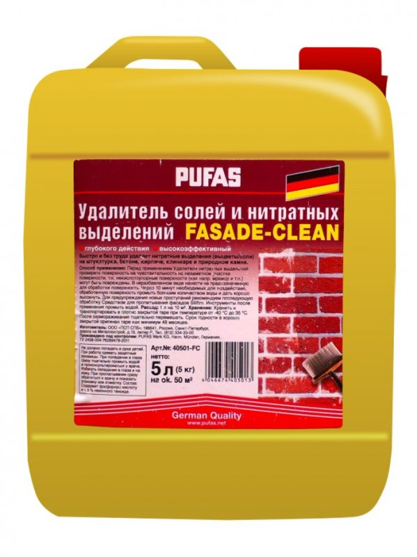 Buy Eliminator of salts and nitrate allocations of 5 l of PUFAS