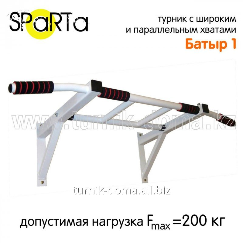 Купить Турник настенный с параллельным хватом батыр-1 тренажер для дома,