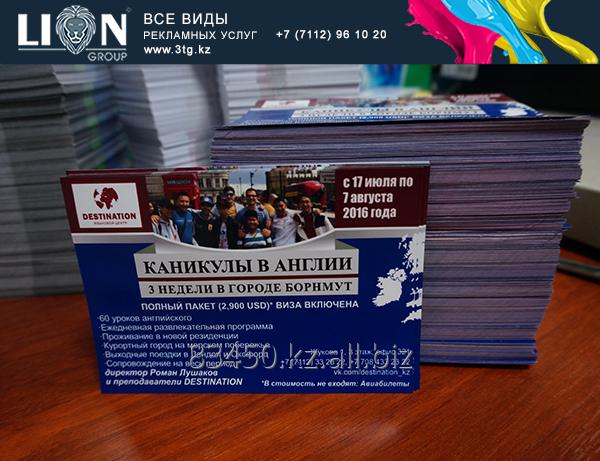 Купить Газеты, журналы, книги, брошюры, каталоги, визитки, талоны, билеты, листовки, флаеры, буклеты,