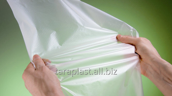 Buy Packages from polyethylene of low pressure