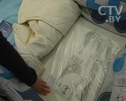 Купить Одеяла для гостиниц , одеяла на синтепоне