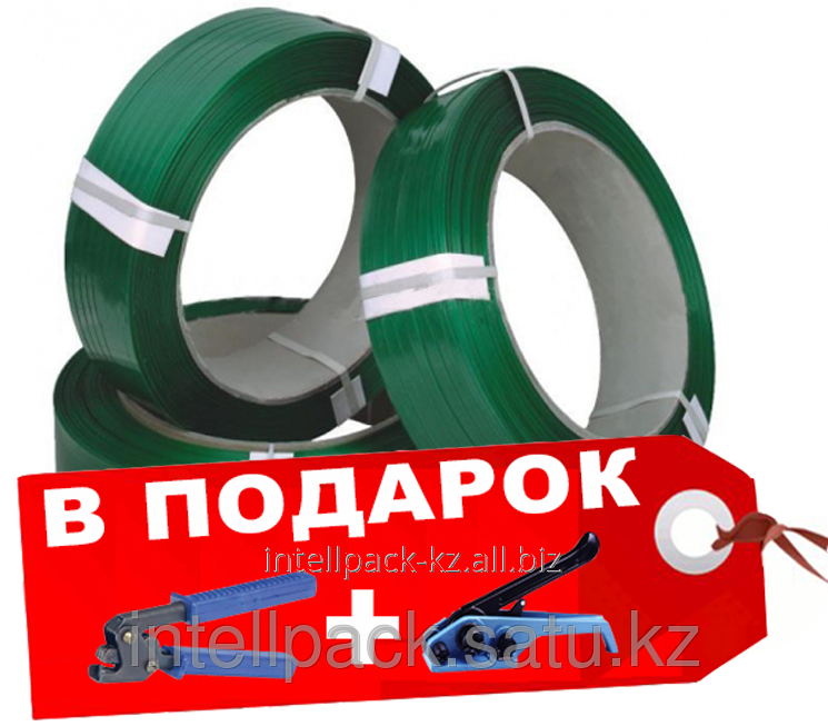 Buy Packaging tape