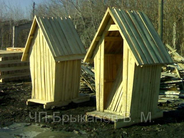 Купить Туалет деревянный