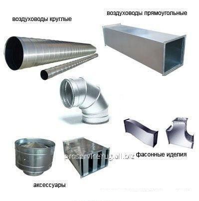 Воздуховод и комплектующие