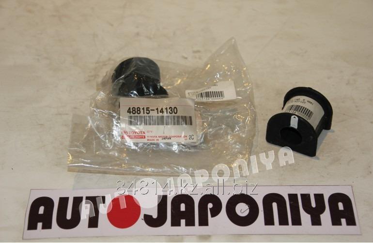 Купить Втулка стабилизатора R 48815-14130 KZJ-120