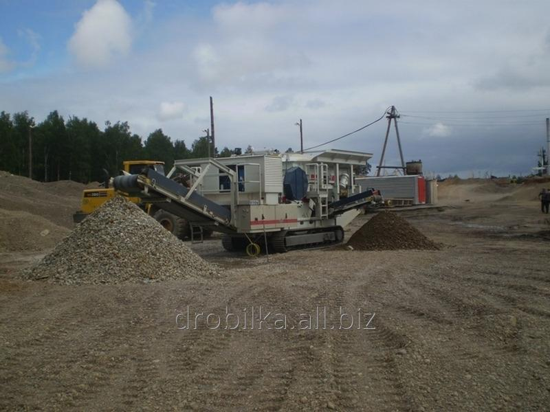 Buy Mobile MJU crushers (with a shchekovy crusher of DC)