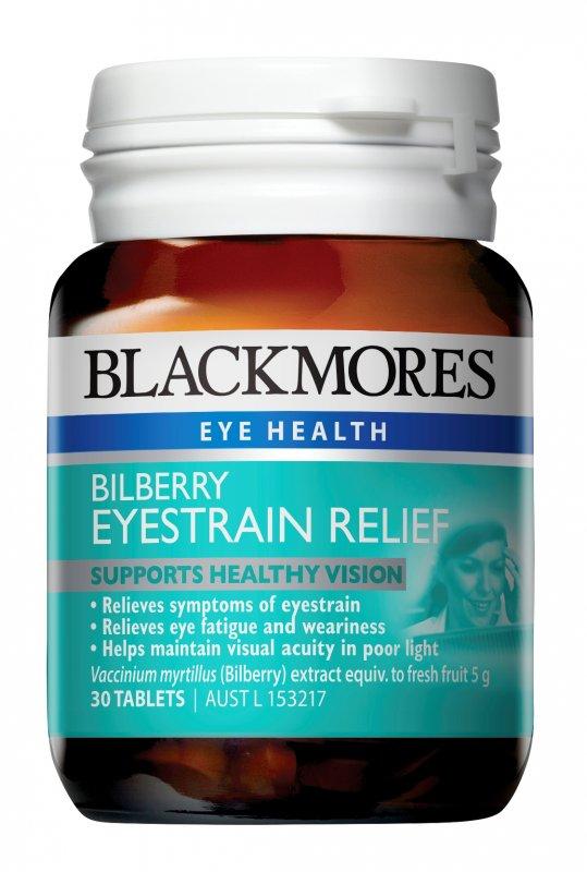 Купить Черника | Витамины для глаз