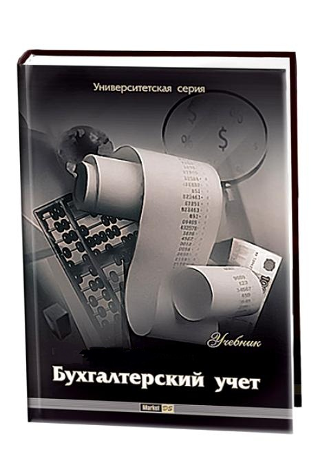 преподаватели по бухучету и налогам в астане Участок Гараж Коммерческую
